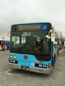 バス利用感謝デー_えのんくん号